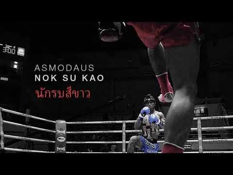 Asmodaus - Nok Su Kao