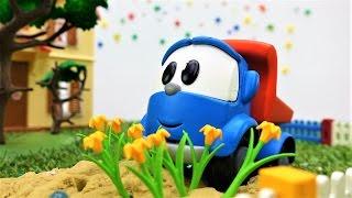 Детские игрушки: Грузовичок Лева. Видео машинки. Грузовичок Лева онлайн сам вырастил цветочки!