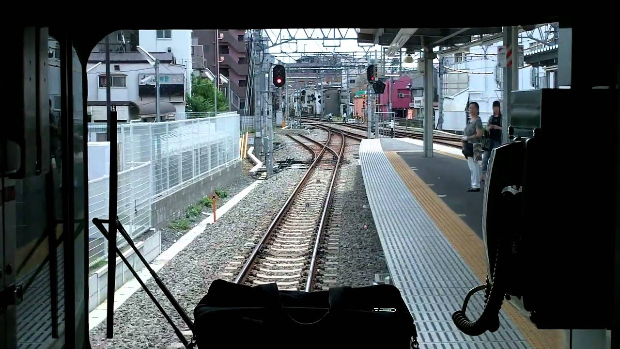 how to say train line in japanese
