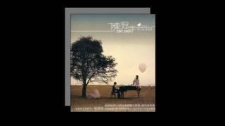 蔡淳佳 / Joi Tsai - 對不起,我愛你 / Sorry, I Love You [Subbed]