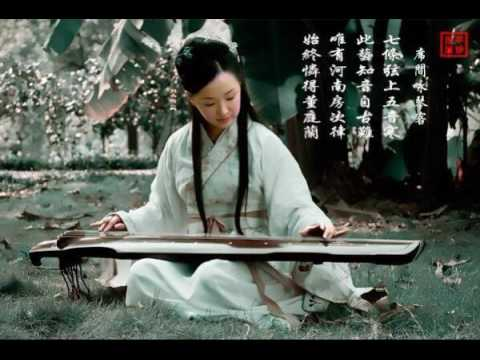 Beautiful Chinese music Instrument Endlesslove 10 different songs - YouTube