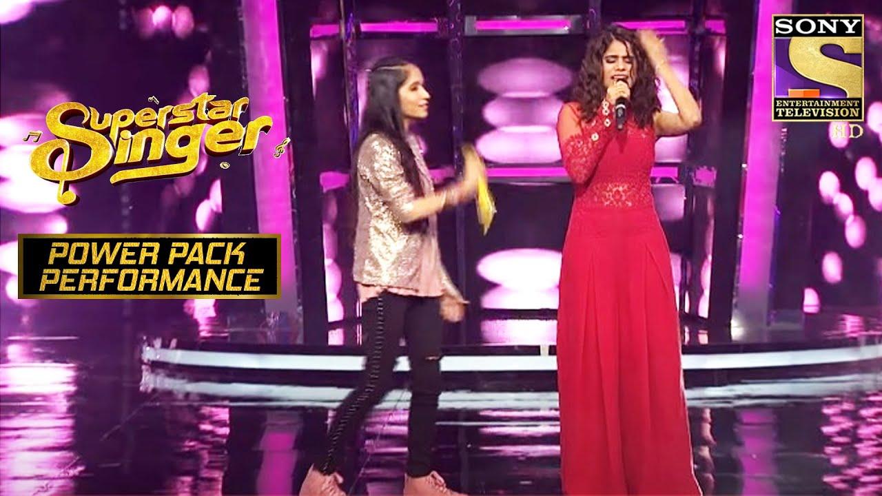 Guntaas & Jyotica ने दिया Powerfull Performance | Super Star Singer | Power Pack Performance