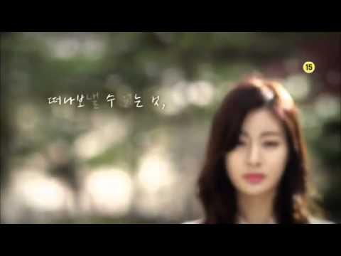 Download SBS:  Ugly Alert Teaser