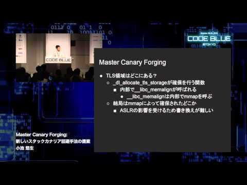 A new exploitation method to bypass stack canaries by Yuki Koike - CODE BLUE 2015