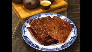 Homemade Pork Jerky (Bak Qua) 冢庭式肉干/自制猪肉干