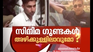 Kerala actress's molestation and police action | News hour 20 Feb 2017