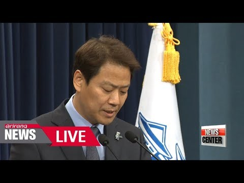 [LIVE/NEWSCENTER] S. Korea to propose holding high-level talks with N. Korea at the end of March ...