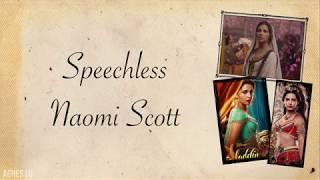 《阿拉丁》真人版: Speechless 沈默不語 - Naomi Scott 娜歐蜜史考特 中文歌詞