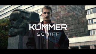 Kummer - SCHIFF