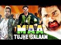 """Maa Tujhe Salaam"" - Bhojpuri Movie 2018 - Pawan Singh - Madhu  Sharma - Akshara Singh Coming Soon"