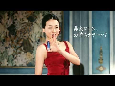 浅田真央 ナザール CM スチル画像。CM動画を再生できます。