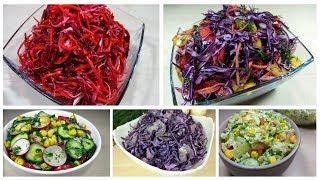 7 Простых и очень Вкусных  овощных САЛАТОВ на скорую руку! Салаты из Капусты. Без майонеза.