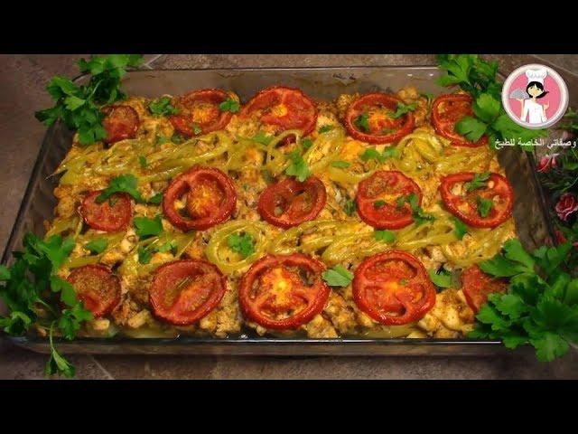 وجبة الدجاج مع البطاطا سهلة وسريعة التحضير صحية وأقتصادية مع رباح ( الحلقة 291 )