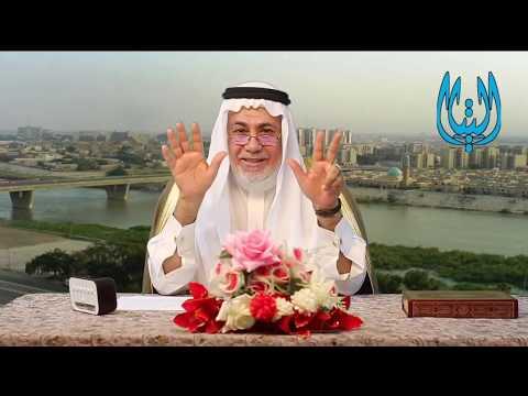 أئمة الفقه والحديث عرب ، لا فرس