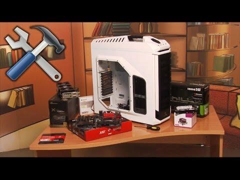 видео: Сборка компьютера. Основные правила.