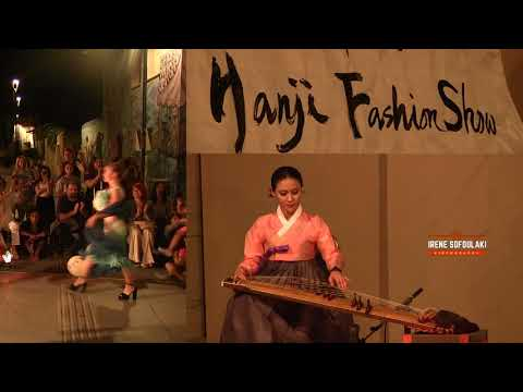 Rethymno City: A TRIBUTE TO ASIAN ART ( Korean music and Hanji Fashion Show )