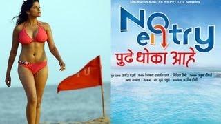 Repeat youtube video Saie Tamhankar In A Bikini For No Entry Pudhe Dhoka Aahey! - Entertainment News
