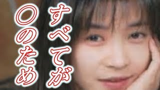 田中美佐子さん、なぜバラエティ界に進出!??夫とは離婚間近なの??...