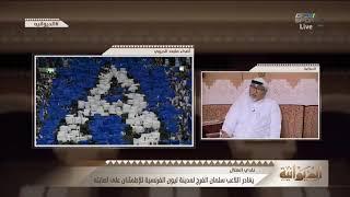 عادل عصام الدين -  قبل أسبوعين أضحك إذا قالوا النصر بطل الدوري لاعبيه قاتلوا أمام الهلال #الديوانية