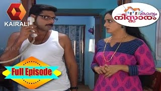 Karyam Nissaram 21/12/16 EP-990 Family Comedy Serial
