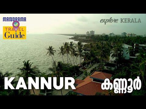 Kannur - കണ്ണൂര് - Travel Guide