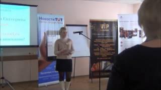 Услуги по лечению детей животными(Бизнес-проект: Услуги по лечению детей животными, был представлен на Могилевском Invest Weekend., 2013-03-05T14:34:46.000Z)