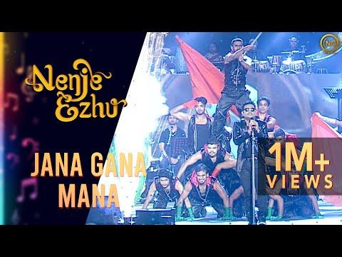 Jana Gana Mana - Aayutha Ezhuthu | A.R. Rahman's Nenje Ezhu Concert