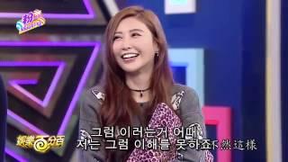 왕대륙 대만예능 한글자막 full 娱乐百分百 오락백분백