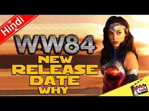 Wonder Woman 1984 Release Date [Explained In Hindi]