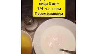 Адыгейский сыр в домашних условиях простой рецепт домашнего сыра