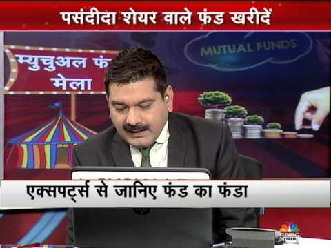 Mutual Fund Mela | Discussion With Mutual Fund Experts | CNBC Awaaz