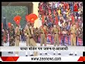 Watch : Independence Day Celebrations At Wagah Border | वाघा बॉर्डर पर जश्न-ए-आज़ादी video