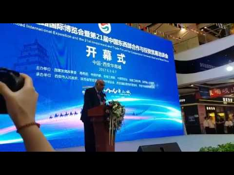 THE FOURTH SILK ROAD INTERNATIONAL CHAMBER OF COMMERCE