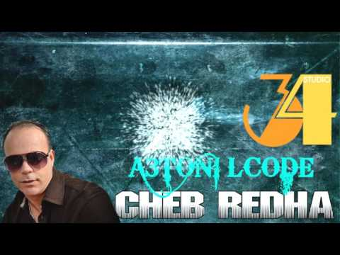 Cheb Redha New 2017 -A3toni Lcode - by S34
