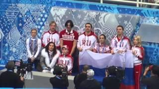Сборная России после победного проката Юлии Липницкой