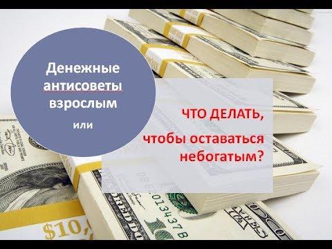 Кредиты в банках Украины -