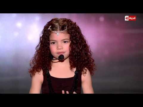 فيديو فريدة رأفت الطفلة في برنامج نجم الكوميديا HD كاملة