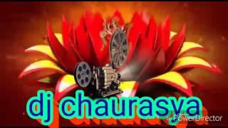 Dj chaurasiya