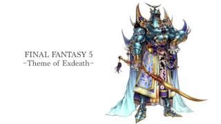 Ff5 エクスデス戦bgmを本気でアレンジしてみた final Fantasy 5 Decisive Battle(vs Exdeath) Arrange Ver