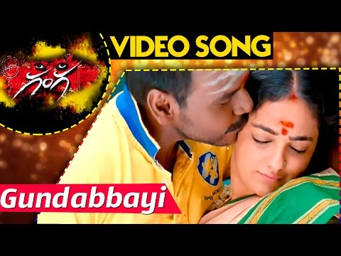 Gundabbayi Video Song || Ganga (Muni 3) Movie Songs || Raghava Lawrence, Nitya Menon, Taapsee