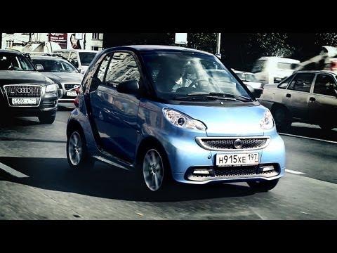 Тест-драйв Smart Fortwo Coupe 2012 // АвтоВести 71