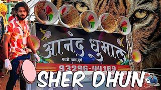 Nonstop 17Min Sher Dhun - रिदम स्टार - Anand Dhumal Durg - Best Sound Quality