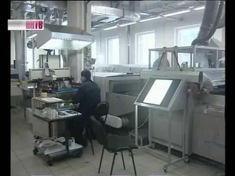 Институт прикладной физики РАН