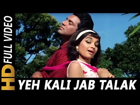 Yeh Kali Jab Talak Phool Banke| Lata Mangeshkar, Mahendra Kapoor | Aaye Din Bahaar Ke Songs
