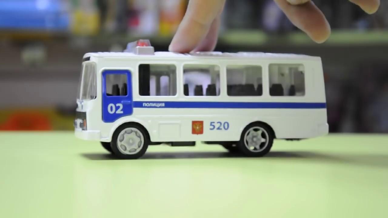 Как купить билет на автобус в Португалии - YouTube