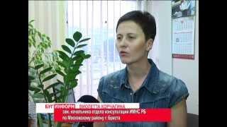 2013-09-02 г. Брест Телекомпания