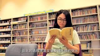 讀書樂 (代小凡同學)