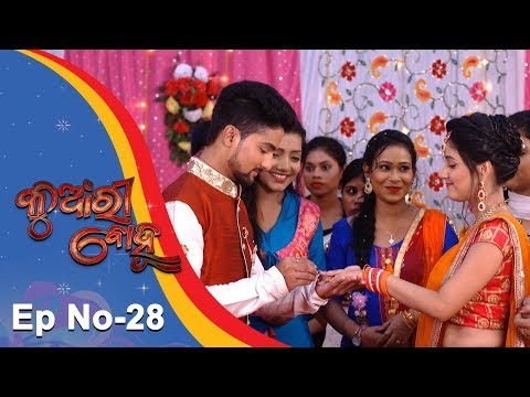 Kunwari Bohu | Full Ep 28 | 8th Nov 2018 | Odia Serial – TarangTV thumbnail