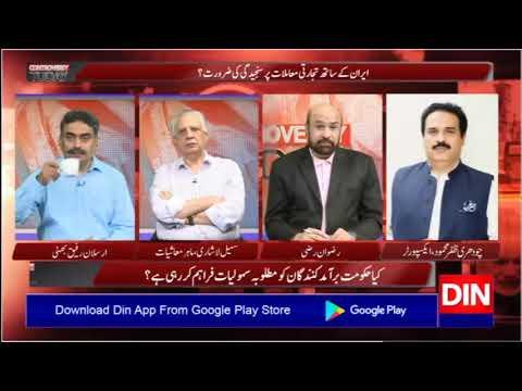 Controversy Today with Rizwan Razi - Thursday 1st October 2020