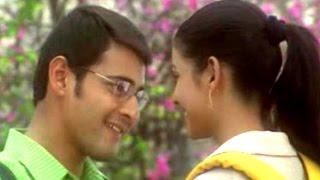 Nijam movie video songs || ilage ilage  video song || mahesh babu, rakshitha